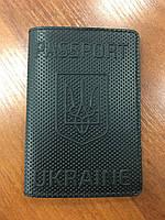 """Обложка для паспорта """"PASSPORT UKRAINE"""" LCH000, фото 1"""