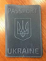 """Обложка для паспорта """"PASSPORT UKRAINE"""" LCH660, фото 1"""