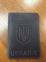 """Обложка для паспорта """"PASSPORT UKRAINE"""" LCH800, фото 1"""
