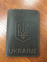 """Обложка для паспорта """"PASSPORT UKRAINE"""" LCH450"""