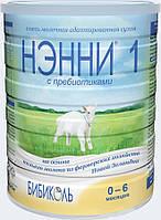 Детская смесь Нэнни 1 с пребиотиком 0-6 мес. 400г Суміш молочна суха