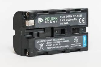 Aккумулятор PowerPlant Sony NP-F550