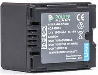 Аккумулятор PowerPlant Panasonic CGA-DU14