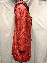 Плащ на велюре ( мод.282), фото 3