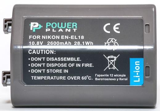 Аккумулятор PowerPlant Nikon EN-EL18