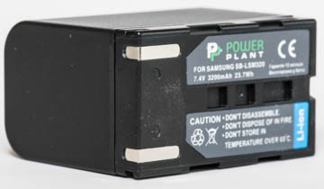 Аккумулятор PowerPlant Samsung SB-LSM320