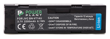 Аккумулятор PowerPlant JVC BN-V714U