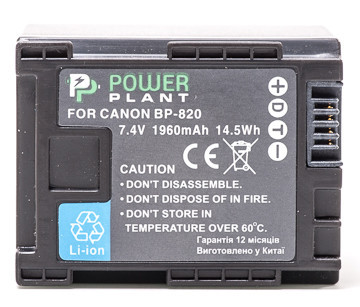 Аккумулятор PowerPlant Canon BP-820 Chip