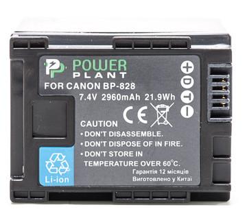 Аккумулятор PowerPlant Canon BP-828 Chip