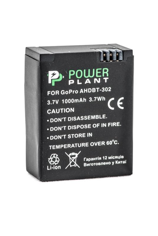 Аккумулятор PowerPlant для GoPro AHDBT-302