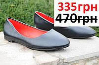 Балетки, туфли женские легкие и удобные черные