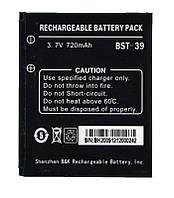 Аккумулятор PowerPlant Sony Ericsson BST-39 (T707, W380i, W508, W910i, Z555i)