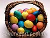 Краски для Яиц Барвинки, 5 цветов, Натуральные пищевые краски для яиц(ФдМ17001), фото 2