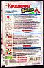 Краски для Яиц Барвинки, 5 цветов, Натуральные пищевые краски для яиц(ФдМ17001), фото 5