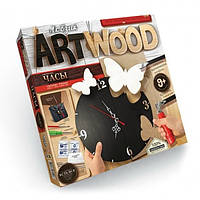 Набор для творчества Настенные часы Бабочка ARTWOOD