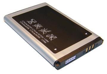 Аккумулятор PowerPlant Samsung B7300, i8910, S5800
