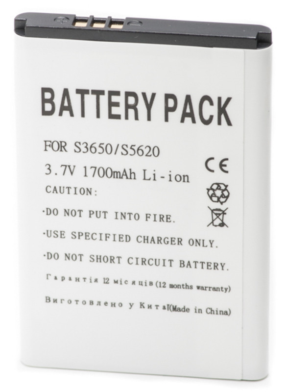 Аккумулятор PowerPlant Samsung S3650, S5620,   AB463651BEC, AB463651BU  