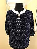 "Женская  блузка  ""Сабина"" из супер софта, фото 9"