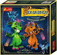 Настольная игра «Ка-за-зя-ка» (детская настольная игра, развивающая игра)