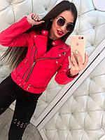 Легкая женская куртка экокожа