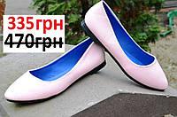Балетки, туфли женские легкие и удобные розовые