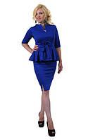 Синий женский деловой костюм