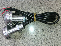ДХО 23мм- Врезная LED-лампа , ходовые огни, пара