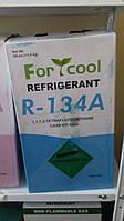 Фреоны Хладон FORCOOL R-134а (цена за кг)