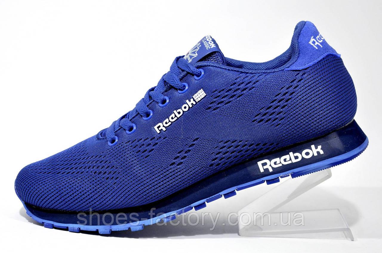 Кроссовки мужские в стиле Reebok Custom Classic Leather, Blue