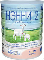 Детская молочная смесь Нэнни 2 с пребиотиками 6-12 мес 400г Суміш молочна суха