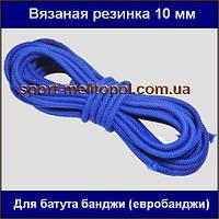 Резинки для аттракциона батут с банджи 8 мм за 1 м