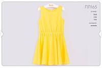 Платье для девочек  116 см ПЛ165 (116) Бэмби Украина