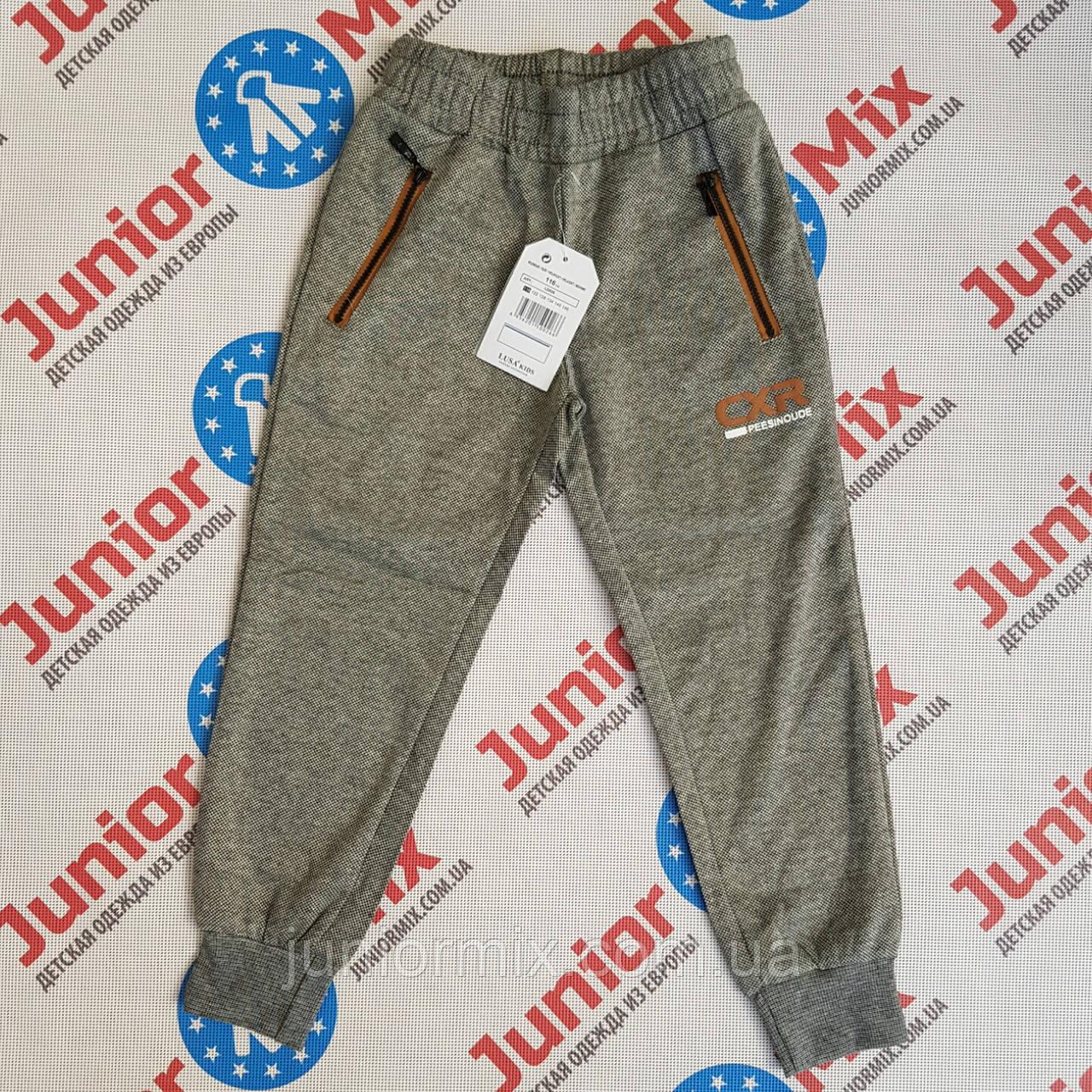 Трикотажные спортивные штаны на мальчика с манжетом LUSA