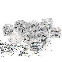 Набор галаграфических ромбиков, серебро 12 шт в контейнере