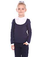 Школьная синяя кофта с длинными рукавами