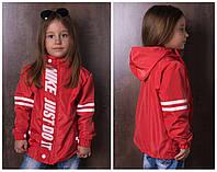 """Стильная ветровка """"NIKE"""" с капюшоном детская № 898 е.в"""