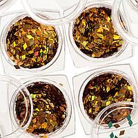 Набор золотых ромбиков, 12 шт в контейнере
