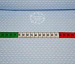 """Отрез хлопковой ткани Bora """"Свитерок"""", цвет голубой ( № 680 б) размер 55*160, фото 4"""