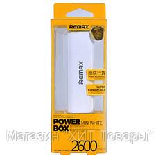 Power bank remax mini 2600mah!Акция , фото 3