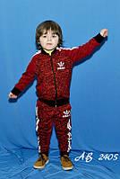 Детский костюм Adidas № 1060 вик.