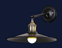 Светильник бра LOFT L07W135-1 BK