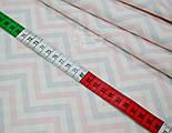 Ткань хлопковая Bora , серо-розовые зигзаги ( № 682 б), фото 2