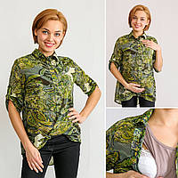 Блуза Аглая, фото 1