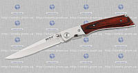 Складной нож 7071 MHR /04-5