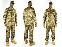 Форма ВСУ. Костюм (камуфляж) армия Украины (ВСУ-ММ-14). Женские размеры от 40 по 48