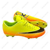 Бутсы (копы) Nike Mercurial CR7 Yellow FB180002 (р-р 36-41, желто-оранжевый)