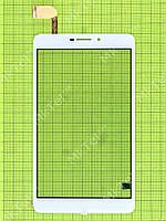 Сенсор China Tablet 7 inch. 51pin Оригинал Китай Белый