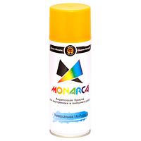 Краска аэрозольная Monarca RAL 1003 сигнальный желтый 520 мл