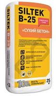 """Siltek В-25 универсальная """"Сухой бетон"""", 25 кг"""