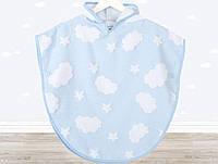 Детское пончо-полотенце Irya Cloud голубое